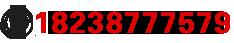 官网-河南新东方起重机集团有限公司,凯发彩票厂家,凯发彩票公司,架桥机厂家,架桥机公司