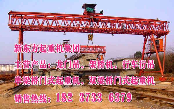 贵州贵阳单梁桥式起重机生产厂家坚持互利双赢