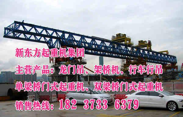黑龙江哈尔滨起重机销售厂家有多年的生产经验