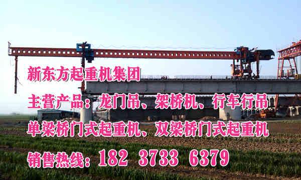 湖南长沙起重机生产厂家设备广泛应用于工程行