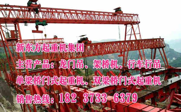 湖南湘西州合乐彩票注册厂家