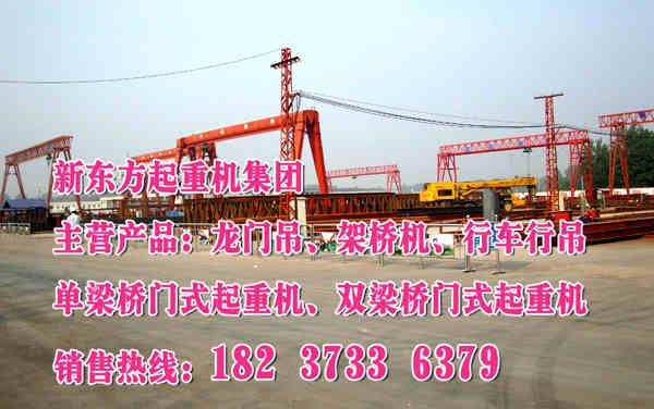 湖南长沙架桥机厂家安全防护装置