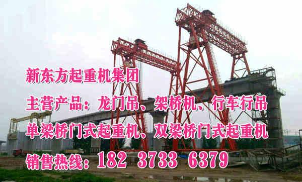 江苏扬州架桥机厂家已顺利地通过北京中安认证