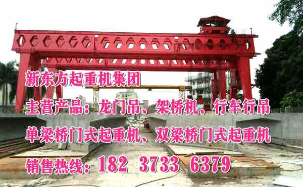 广东珠海合乐彩票注册生产厂家解释LD型电动单梁起重机