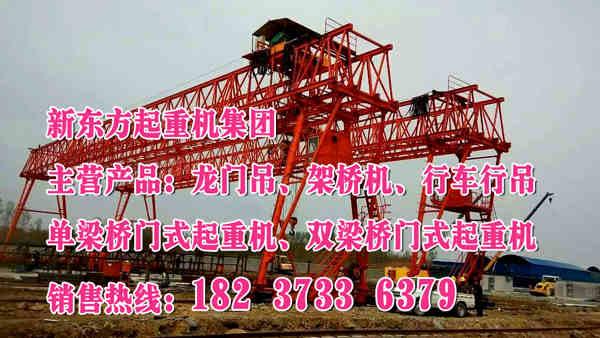 山东潍坊合乐彩票注册生产厂家售后服务支持以下几种