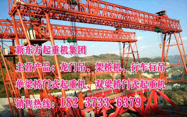 四川攀枝花双梁行车设备广泛应用于工程