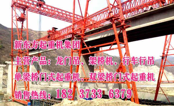 湖南湘西州双梁行车销售行吊操作规程