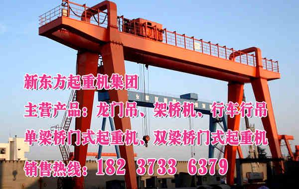 江苏南京架桥机各种起重设