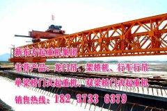 江苏徐州架桥机公司