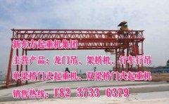 广东湛江合乐彩票注册公司介绍合乐彩票注册防风措施