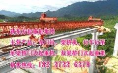 天津架桥机厂家提醒操作人员安全防范措施