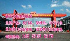 重庆合乐彩票注册厂家起重机道轨安装步骤