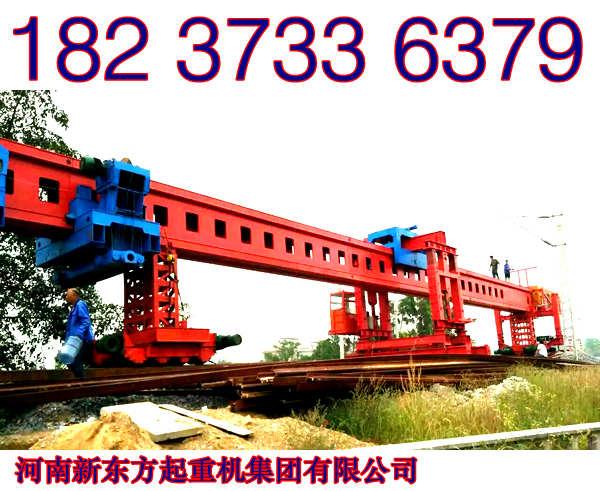 <b>江西南昌架桥机是您的不二之选</b>