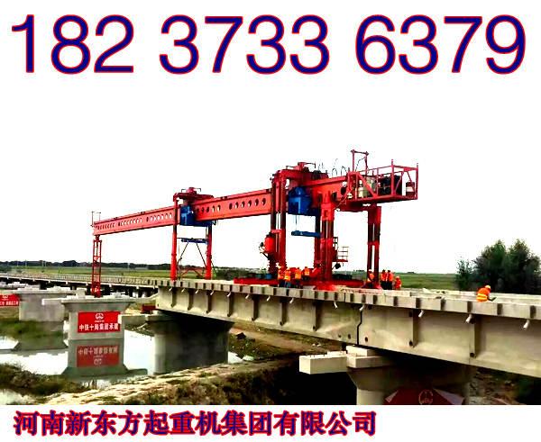 <b>江西吉安架桥机厂家型号齐全</b>