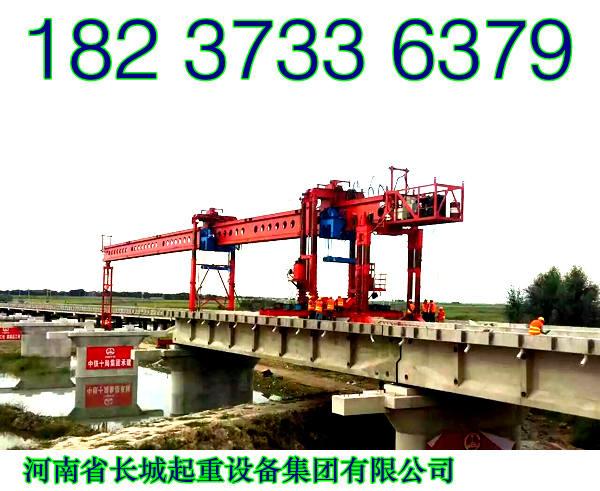 <b>福建泉州架桥机厂家位大家介绍架桥机的基本常</b>