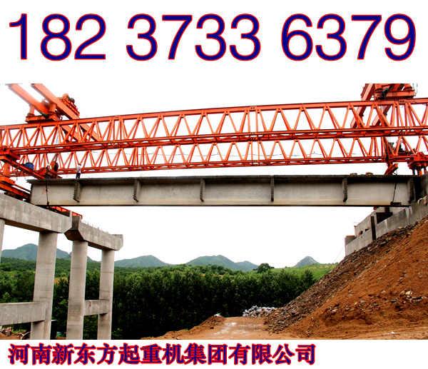 <b>江苏南京架桥机厂家介绍施工时的规范操作</b>