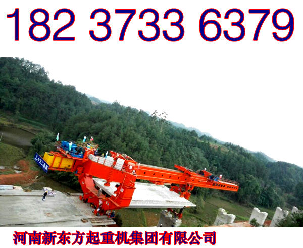 <b>云南保山架桥机厂家设备的优势介绍</b>