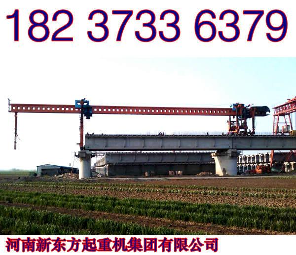 <b>山东青岛架桥机厂家致力于科技创新</b>