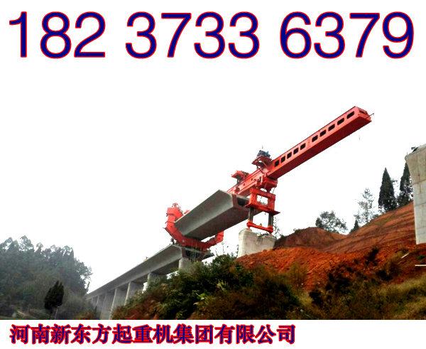 <b>湖南长沙架桥机厂家服务周到</b>