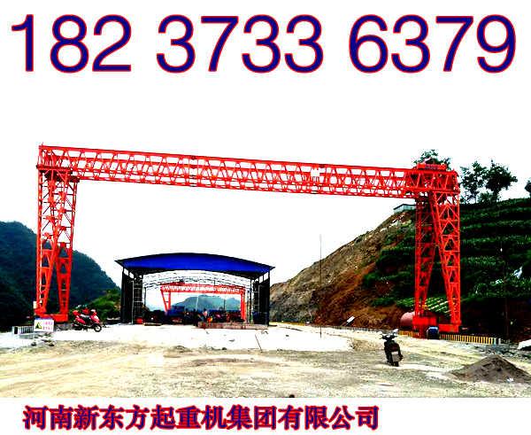 河南信阳凯发彩票厂家介绍桥式起重机的常用装置