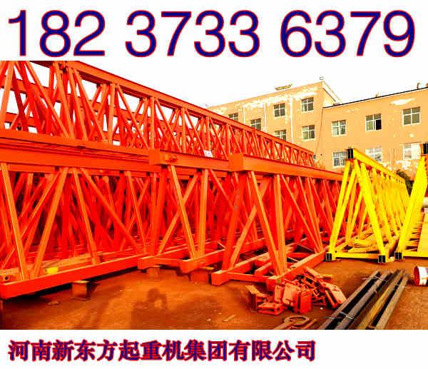 重庆凯发彩票租赁介绍起重机链条