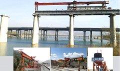 吉林长春架桥机销售公司160吨设备分布全国可外