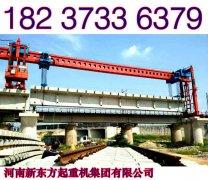 重庆架桥机厂家 架桥机掉头