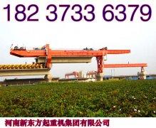 广西桂林架桥机厂家 架桥机