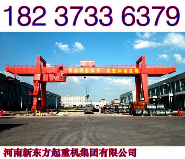 四川自贡厂家供应20吨龙门