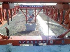 河南安阳架桥机公司按事先规划方案进行