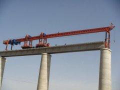 四川自贡架桥机厂家质量要求苛刻
