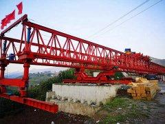青海海东160t架桥机公司全权负责