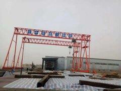 黑龙江大庆凯发彩票厂家提供整改方案