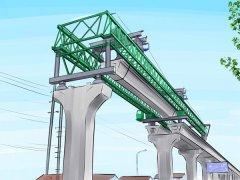 辽宁锦州架桥机厂家一步一个脚印