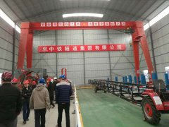 贵州遵义亚博电竞客户端下载厂家帮忙