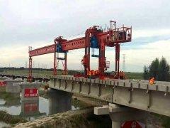 陕西咸阳架桥机公司看阅兵