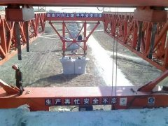 贵州赤水架桥机公司施工灵